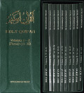 The Holy Qur'an; Translated by M. H. Shakir, 10 volumes