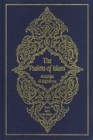 The Psalms of Islam (Sahifa Sajjadiya) Limited Gilded Hardcover Edition