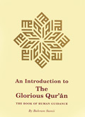Introduction to the Glorious Qur'an