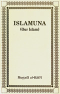 Our Islam (Islamuna)