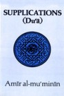 Supplications (Du`a) Paperback