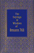 The Sayings and Wisdom of Imam Ali