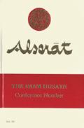 Al-Serat: Imam Hussain Conference