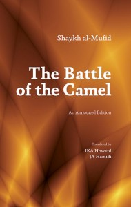 Battle of Camel