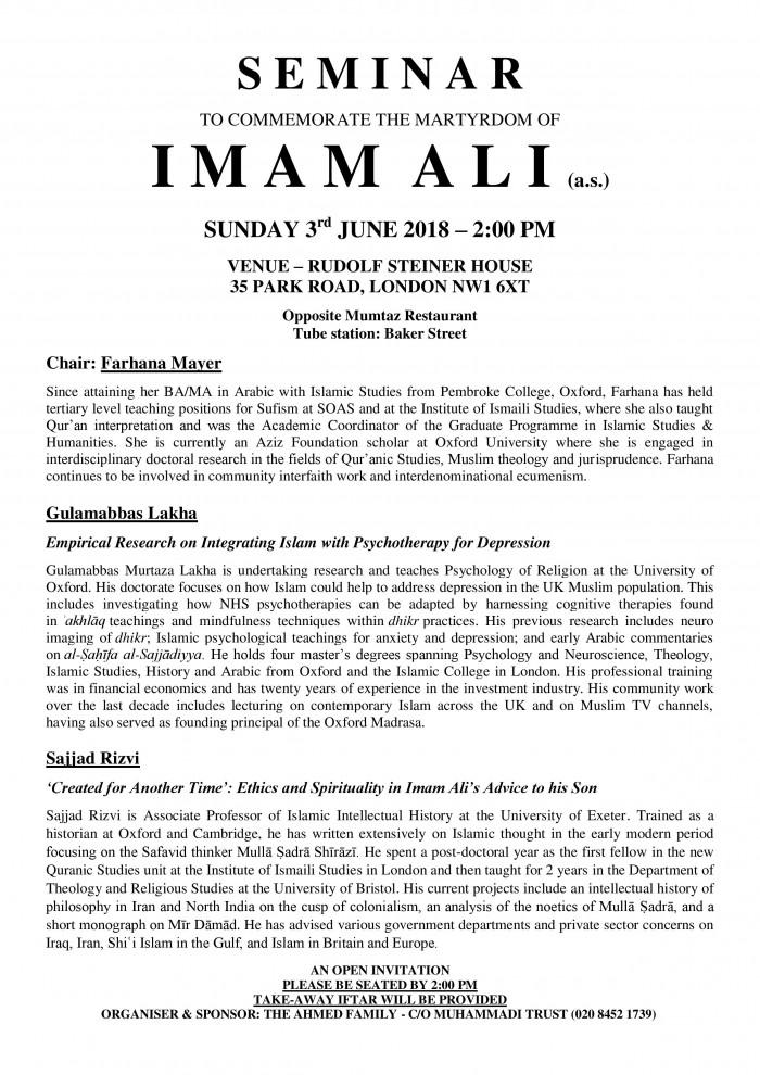 Imam Ali Seminar 2018-page-001
