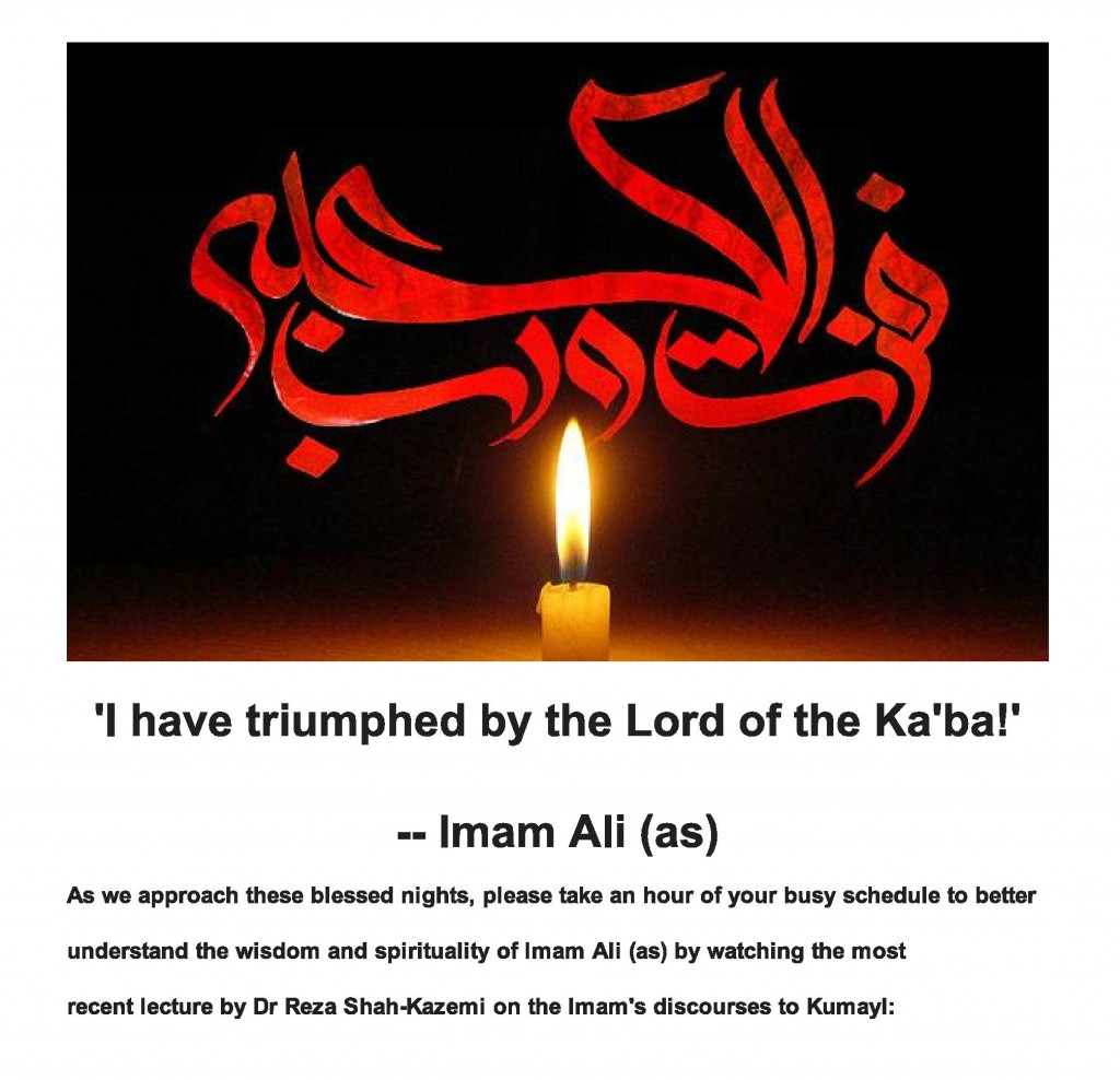 Imam Ali s Discourses to Kumayl-page-001 cropped B