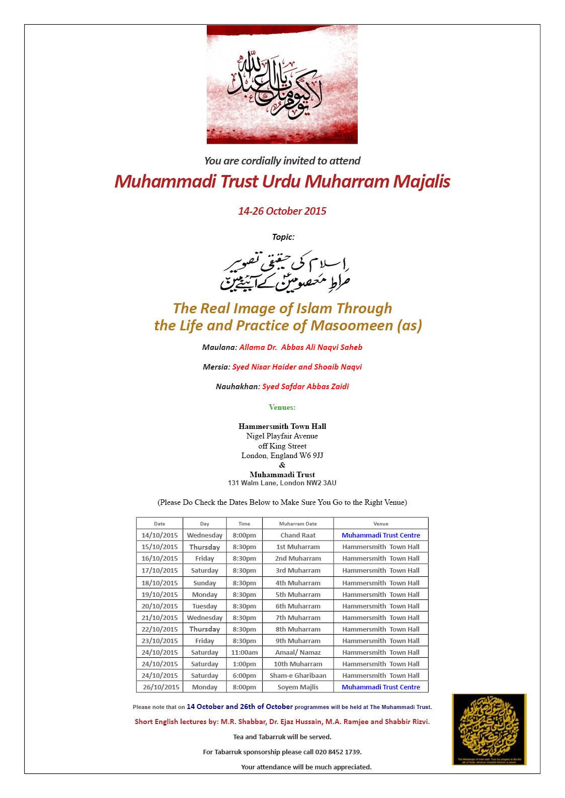 Urdu Majalis 2015 Final Smaller