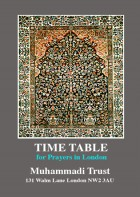 Prayer Timetable Booklet (London)
