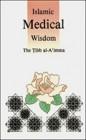 Islamic Medical Wisdom