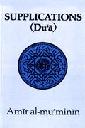 Supplications (Du`a) Paperback